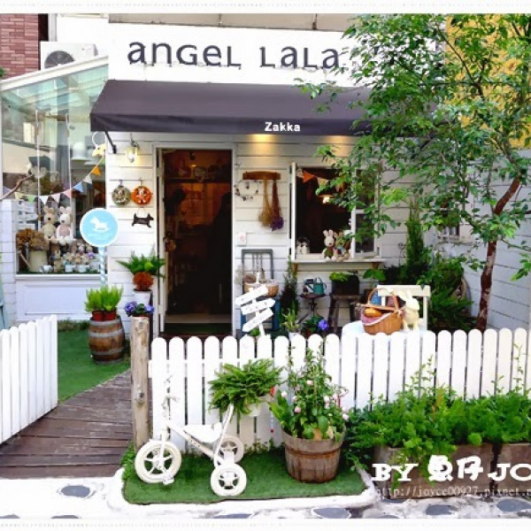 台中市 休閒旅遊 購物娛樂 雜貨 Angle LaLa