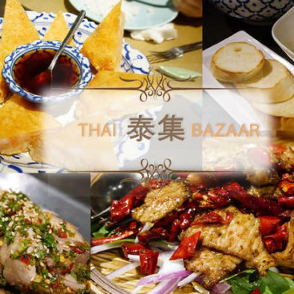 台北市 美食 餐廳 異國料理 泰式料理 泰集 Thai Bazaar (大安店)