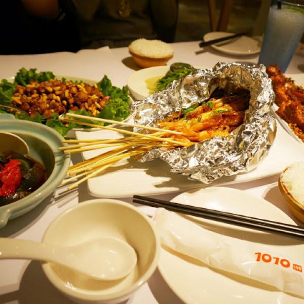 新竹市 美食 餐廳 中式料理 湘菜 1010湘 (新竹SOGO店)