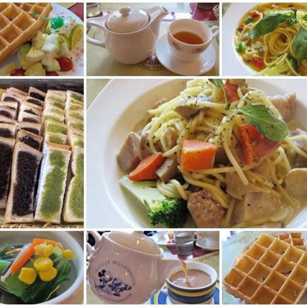 新北市 美食 餐廳 異國料理 義式料理 小熊王子1號屋