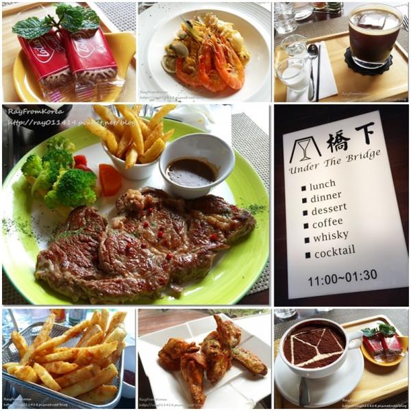 新竹市 美食 餐廳 咖啡、茶 咖啡、茶其他 橋下 Restaurant & Bar