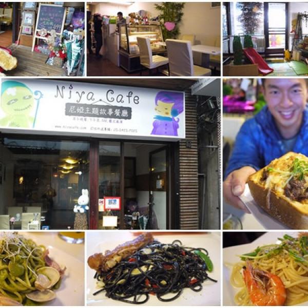 新北市 美食 餐廳 異國料理 義式料理 花吃
