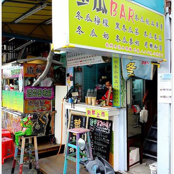 台中市 美食 餐廳 飲料、甜品 飲料專賣店 冬瓜吧