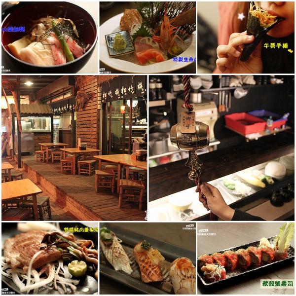台南市 美食 餐廳 餐廳燒烤 築蠻亭日式燒肉料理