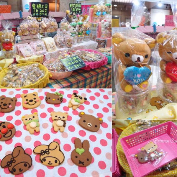 台北市 美食 攤販 甜點、糕餅 維尼造型手工餅乾屋