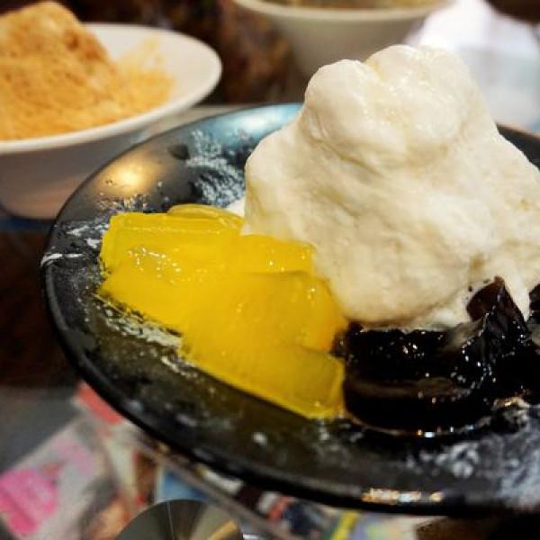 宜蘭縣 餐飲 飲料‧甜點 甜點 宜蘭冰島雪花妹