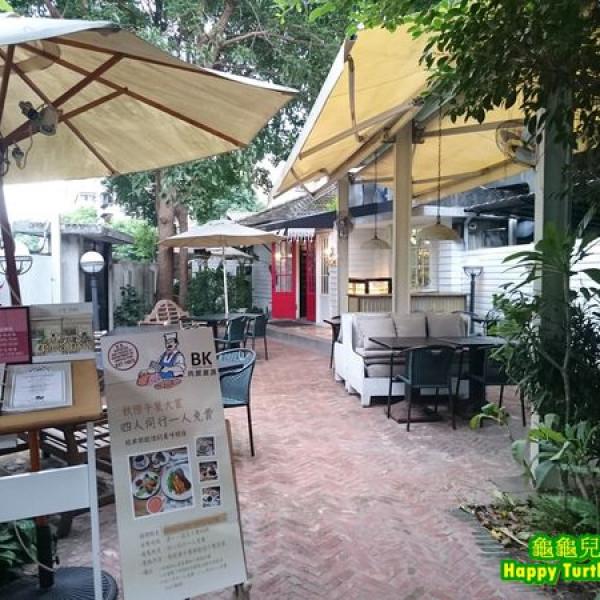 台北市 美食 餐廳 異國料理 美式料理 Butcher's Kitchen 肉舖廚房
