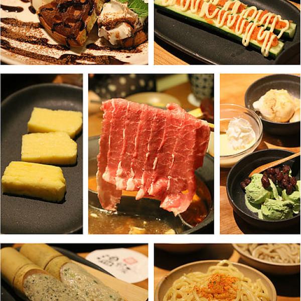 台北市 美食 餐廳 火鍋 涮涮鍋 しゃぶしゃぶ温野菜 (忠孝店)