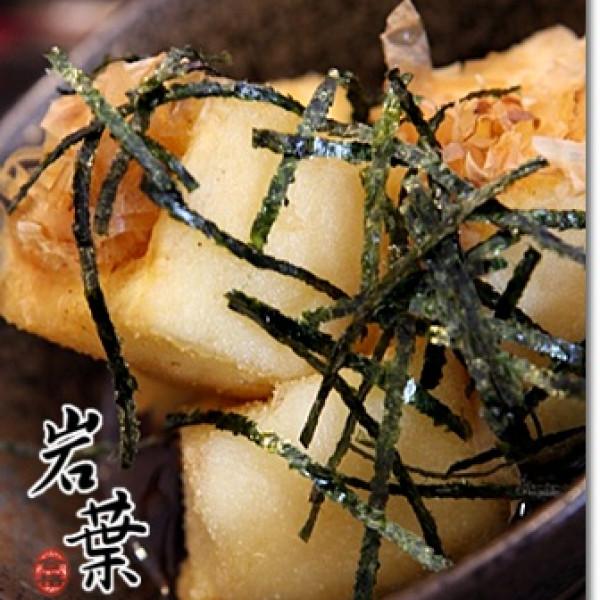 高雄市 美食 餐廳 異國料理 日式料理 岩葉拉麵 (天山店)