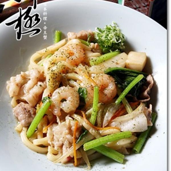 台南市 美食 餐廳 異國料理 日式料理 鼎極日本料理