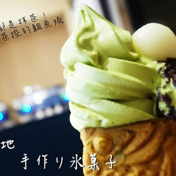 台中市 美食 餐廳 飲料、甜品 冰淇淋、優格店 路地 手作り氷菓子