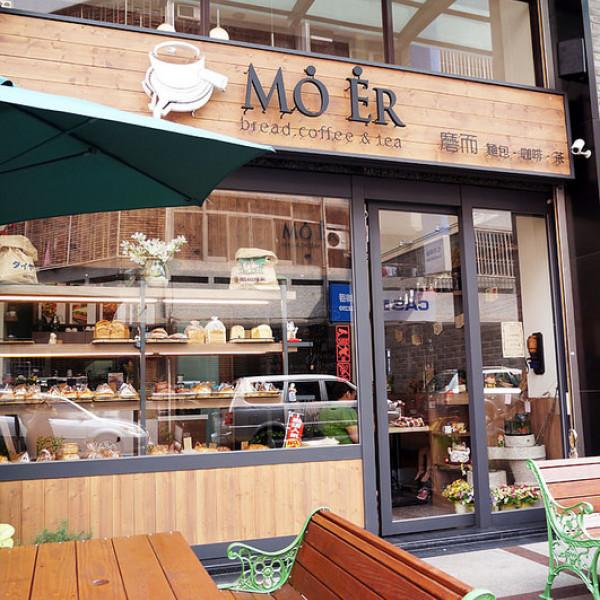 台中市 美食 餐廳 烘焙 麵包坊 磨而MO ER