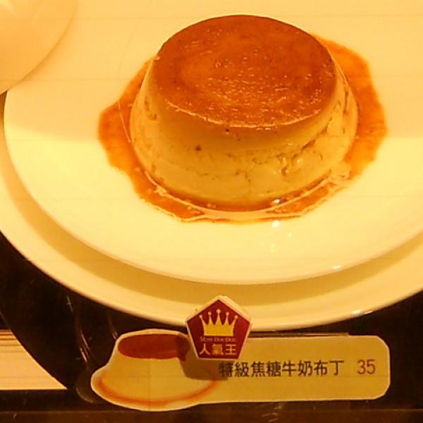 台北市 美食 餐廳 烘焙 蛋糕西點 荳荳小姐 Miss DouDou (京站店)