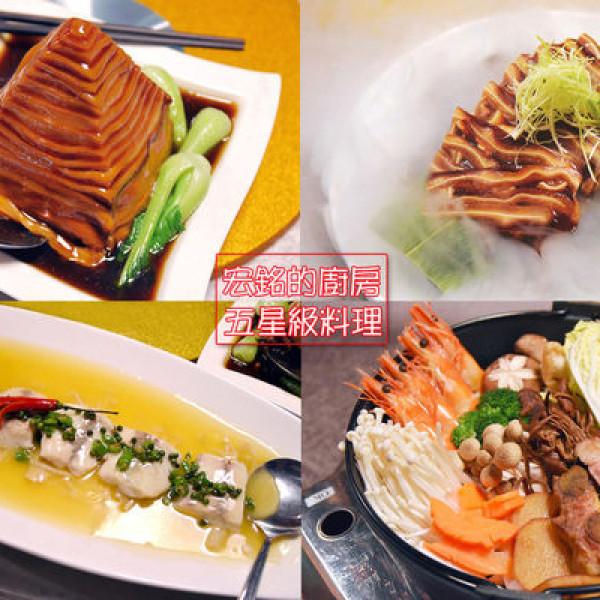 彰化縣 美食 餐廳 中式料理 台菜 宏銘的廚房