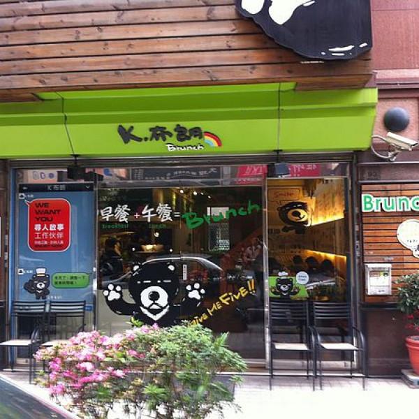 台中市 美食 餐廳 異國料理 異國料理其他 K布朗brunch
