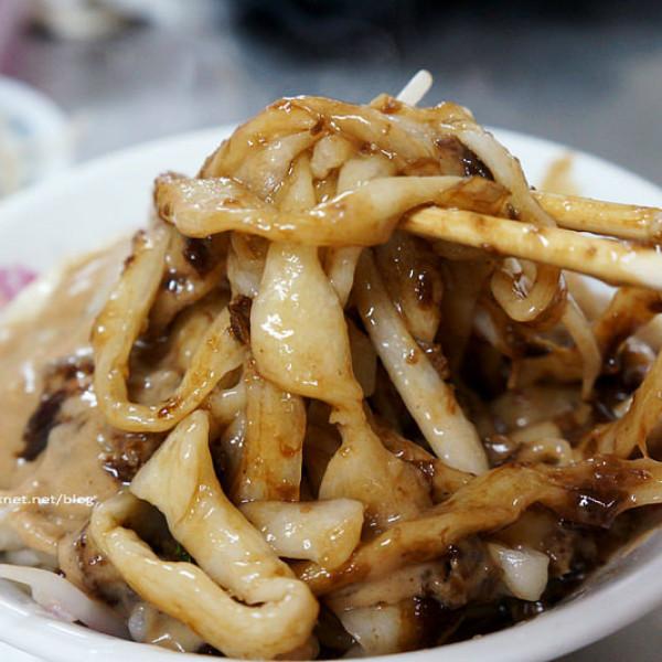 台中市 美食 餐廳 中式料理 麵食點心 新口味擀麵專門店