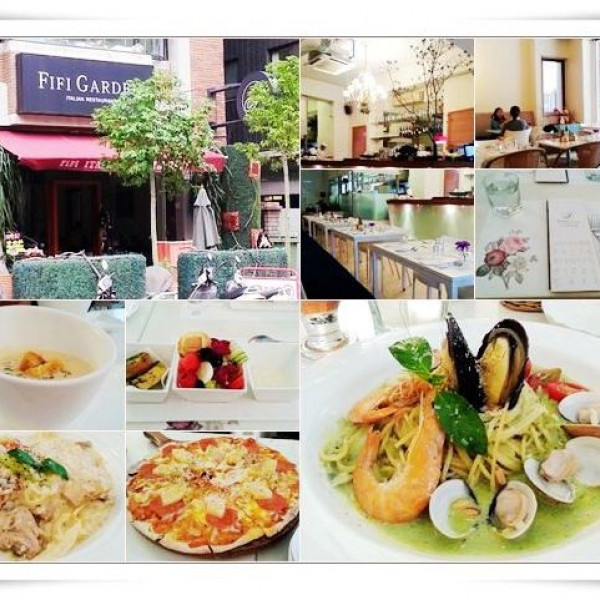 台中市 美食 餐廳 異國料理 義式料理 FiFi Garden 菲菲花園•義式餐廳 (文心店)