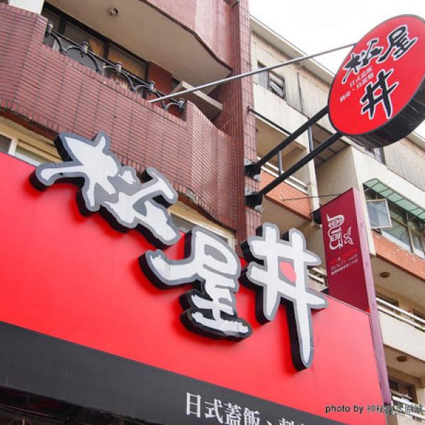 台中市 美食 餐廳 異國料理 日式料理 松屋丼日式蓋飯.刺身.烏龍麵