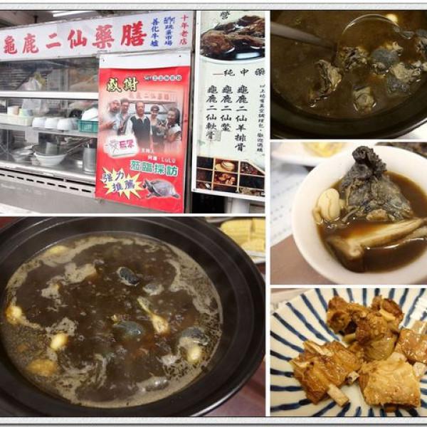 台南市 美食 餐廳 中式料理 小吃 金酷藥膳養生專賣