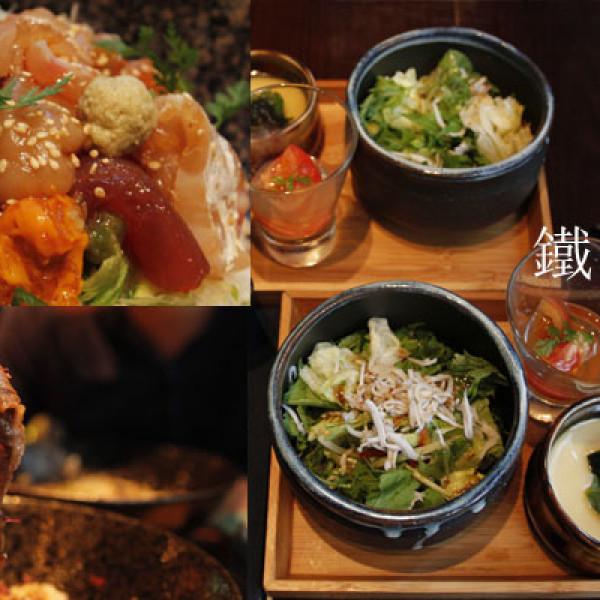台北市 餐飲 日式料理 鐵板懷石 染乃井
