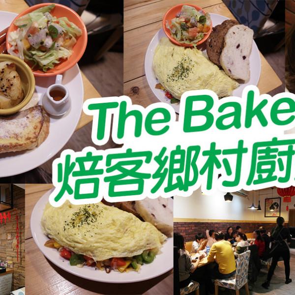 台中市 美食 餐廳 異國料理 義式料理 The Baker焙客早午餐