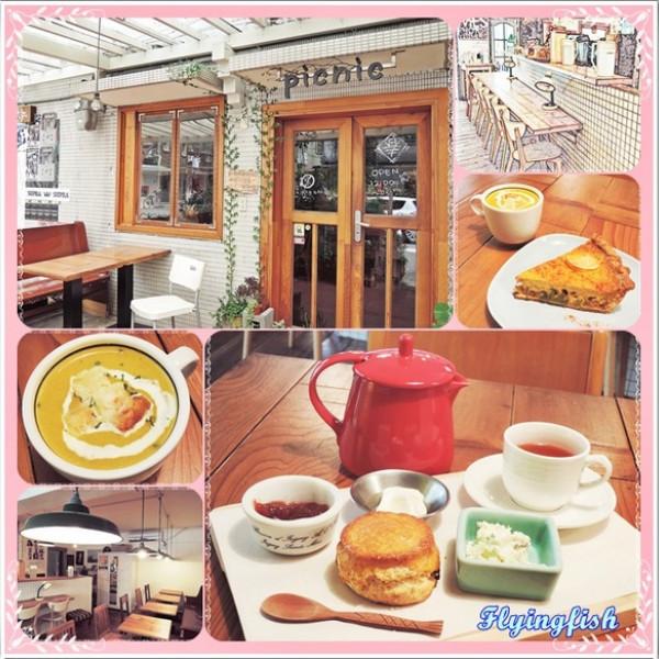 台北市 美食 餐廳 咖啡、茶 Picnic野餐咖啡