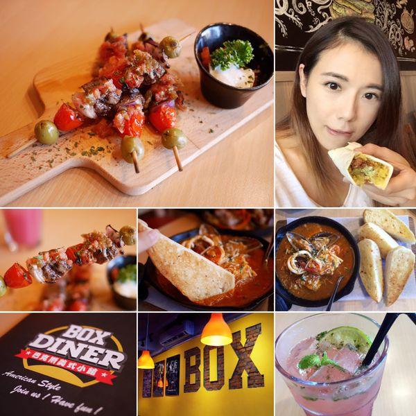 新北市 美食 餐廳 異國料理 Box Diner 巴克斯美式小館