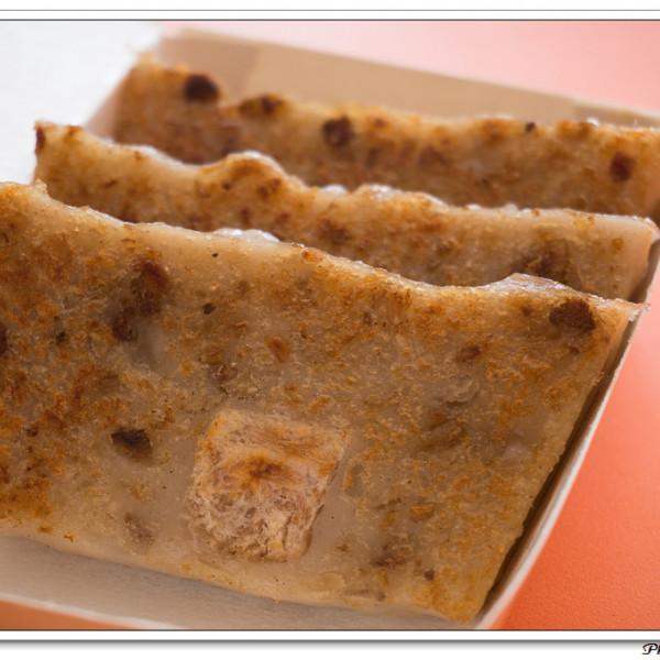 台南市 美食 餐廳 中式料理 小吃 德祿食品(蘿蔔糕專賣)(旗鑑店)