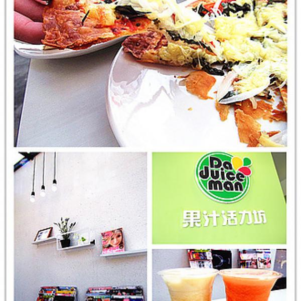 台中市 美食 餐廳 異國料理 Da juice man