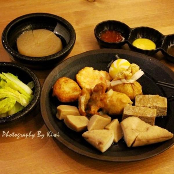 彰化縣 美食 餐廳 中式料理 小吃 和風歐店日式關東煮