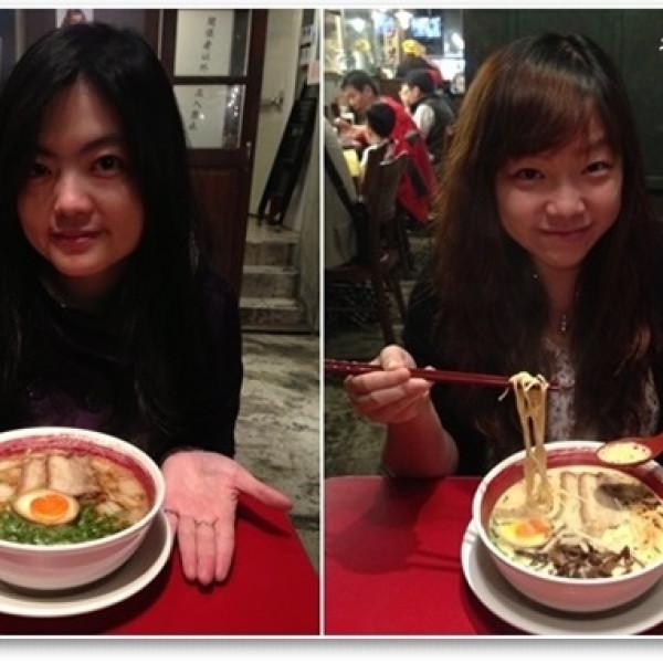 台北市 美食 餐廳 異國料理 日式料理 誠屋拉麵 まこと屋 / 中山雙連站