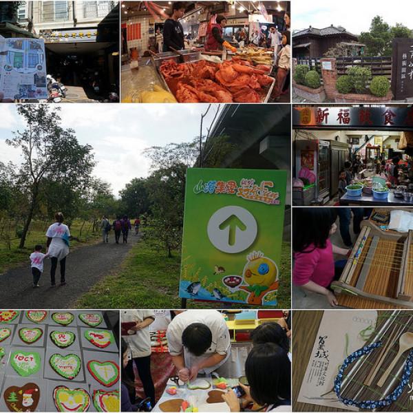 新竹縣 休閒旅遊 景點 紀念堂 蕭如松藝術園區