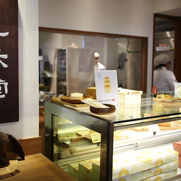 台北市 美食 餐廳 烘焙 麵包坊 一禾堂 麵包本鋪