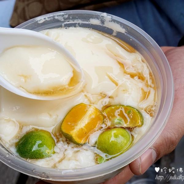 高雄市 餐飲 飲料‧甜點 冰店 鹽埕吳家豆花