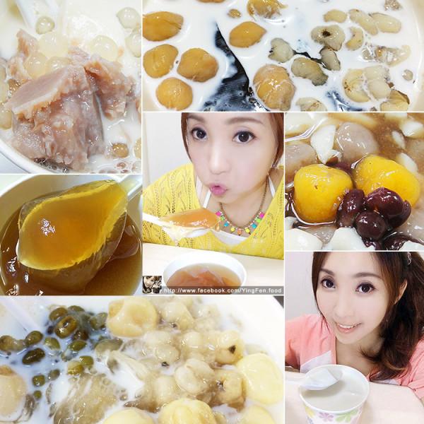 台北市 美食 攤販 冰品、飲品 晴贊豆花