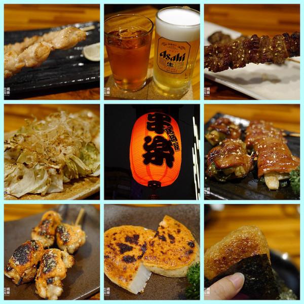 台北市 美食 餐廳 餐廳燒烤 串燒 串樂燒揚酒場