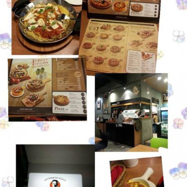 台北市 美食 餐廳 異國料理 義式料理 TINO'S PIZZA CAFE 堤諾比薩 (莊敬門市)