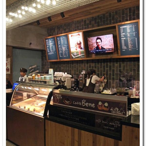 台中市 美食 餐廳 咖啡、茶 咖啡館 Caffe bene (台中公益店)