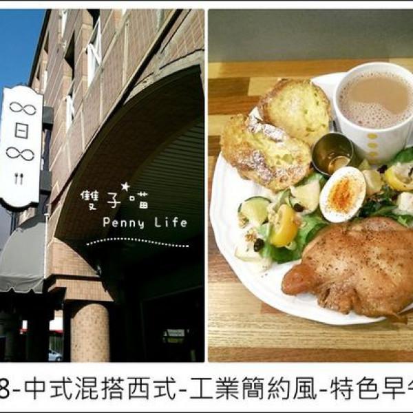 台中市 美食 餐廳 中式料理 台菜 8日8 (八日八)