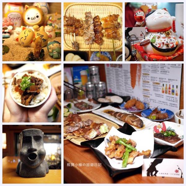 台中市 餐飲 日式料理 居酒屋 木庵食事處。日式居酒屋