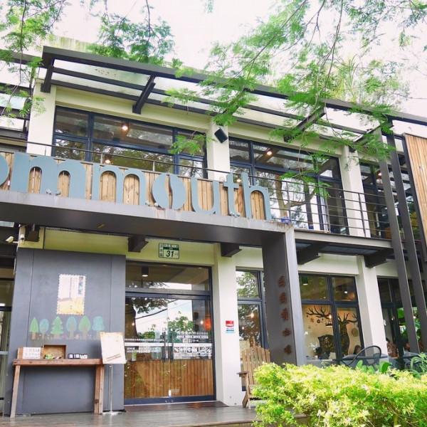 新北市 美食 餐廳 咖啡、茶 咖啡館 媽媽嘴咖啡 (淡水樂活店)