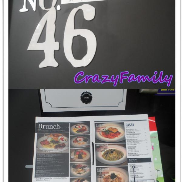 新北市 美食 餐廳 異國料理 異國料理其他 第四十六號倉庫