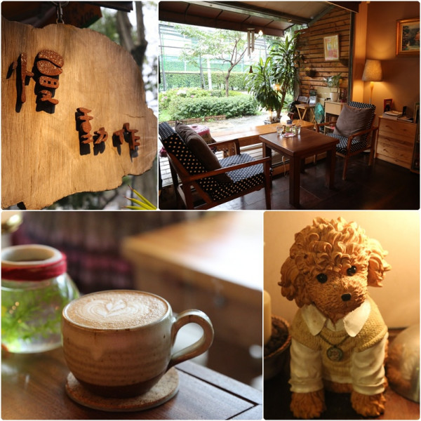 台北市 美食 餐廳 咖啡、茶 咖啡館 慢動作咖啡