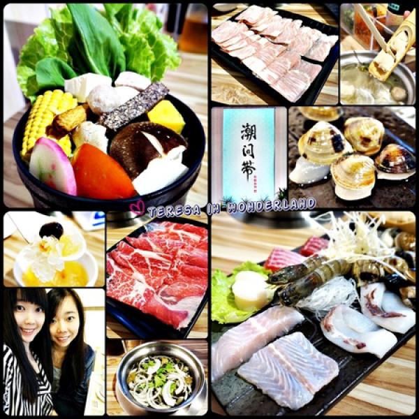 台北市 餐飲 鍋物 火鍋 潮間帶精緻鍋物