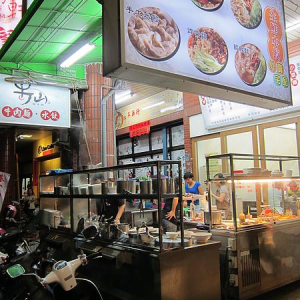 高雄市 美食 餐廳 中式料理 麵食點心 牛仙麵食館