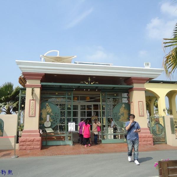 彰化縣 美食 餐廳 咖啡、茶 咖啡館 太村進昌咖啡館