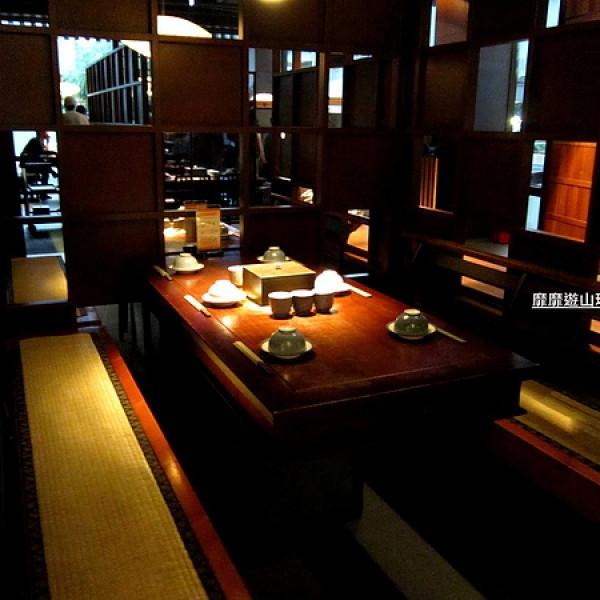 台北市 美食 餐廳 火鍋 無老鍋(台北市民店)