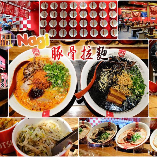 台中市 美食 餐廳 異國料理 日式料理 豚骨拉麵ラーメン凪nagi (台中店)