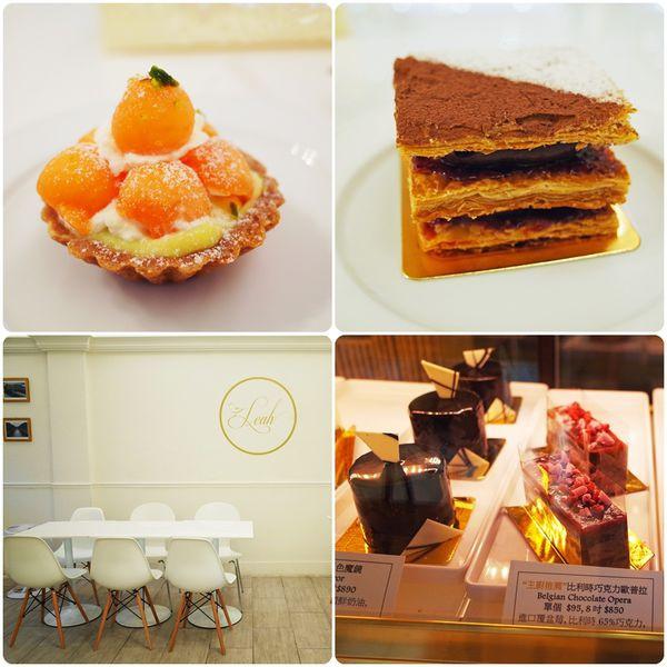 台中市 美食 餐廳 烘焙 蛋糕西點 莉雅法式西點 Leah Cafe and Patisserie