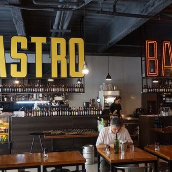 台北市 美食 餐廳 異國料理 美式料理 Mastro Cafe